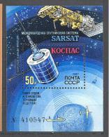 Russie; Yvert BF N° 195; Satellite  De Navigation - 1923-1991 URSS