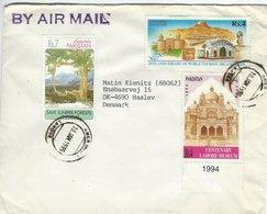 Pakistan - Airmail Cover Sent To Denmark 1995  H-1554 - Pakistan