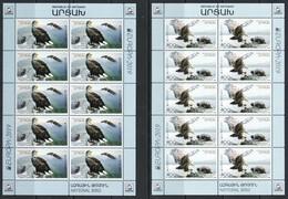 Armenien / Armenie / Armenia / Artsakh / Karabakh 2019, EUROPE EUROPA CEPT, Eagle, Fauna Sheets - MNH - Armenia