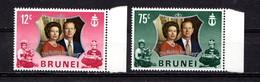 BRUNEI   1972    Royal  Silver  Wedding    Set  Of  2    MNH - Brunei (...-1984)