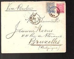 Rare Surcharged Entire TABRIZ To Bruxelles Rue De Florence Jeanne Moens See Description (180) - Iran