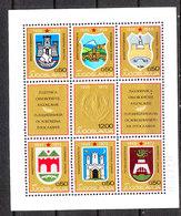 Jugoslavia - 1970. Blasone Delle Principali Città Jugoslave.Coat Of Major Yugoslav Cities.Rare MNH BF - Francobolli