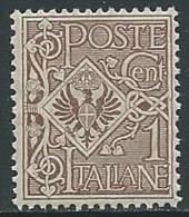 1901 REGNO AQUILA 1 CENT MNH ** - M26-5 - 1900-44 Victor Emmanuel III