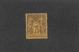 BON  SAGE N 99  NEUF** - 1876-1898 Sage (Type II)