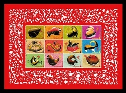 Singapore 2019 Mih. 1761 1838 1906 1985 2063 2132 2223 2305 2372 2425 2506 2588 Chinese Horoscope (laser Cut M/S) MNH ** - Singapour (1959-...)