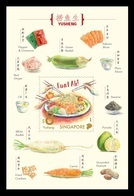 Singapore 2019 Mih. 2592 (Bl.248) Lunar New Year. Gastronomy. Lo Hei MNH ** - Singapour (1959-...)