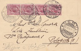 STORIA POSTALE - NERVI ( GENOVA)  - VIAGGIATA PER BOLOGNA - 1900-44 Vittorio Emanuele III