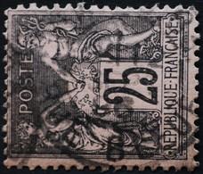 -Sage N°97 Type Ll. O PARIS Rue Bleue 12 Sept 1896. - 1876-1898 Sage (Type II)
