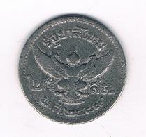 5 SATANG 1946 THAILAND /2381/ - Thailand
