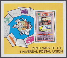 BHUTAN, 1974, UPU Centenary S/s Imperf. MNH - U.P.U.