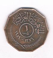 1 FILS 1959 IRAK /2386/ - Iraq