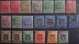 CHINE - Occupation Anglaise - 15 TP Neufs */** Et 5 Oblitérés - Cina