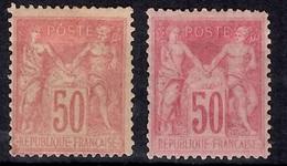 France Sage YT N° 98 Et N° 104 Neufs *. Gomme D'origine. B/TB. A Saisir! - 1876-1898 Sage (Type II)