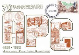 10ème Anniversaire De L'Association Philatélique Champenoise (Chalon Sur Marne) - Marcophilie (Lettres)