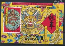 Tokelau Block20I (kompl.Ausg.) Gestempelt 2000 Chinesisches Neujahr - Bangkok (9294057 - Tokelau