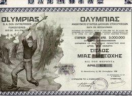 OLYMPIAS - Entreprises Forestières - Agricoltura