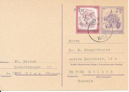 Austria Uprated Postal Stationery Postcard Wien 5-10-1978 - Stamped Stationery