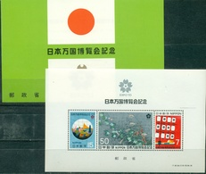 Japan, EXPO 1970, Osaka, Block In Booklet - 1970 – Osaka (Japan)