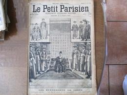 LE PETIT PARISIEN DU 12 AOUT 1894 LES EVENEMENTS DE COREE LE ROI DE COREE ET SES MANDARINS TYPES DE FEMMES ET SOLDATS CO - Journaux - Quotidiens