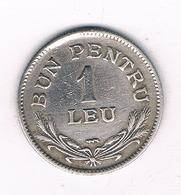 1 LEU 1924  ROEMENIE /2406/ - Roumanie