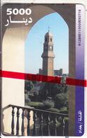 IRAQ(chip) - The Church, ITPC Telecard 5000 IQD(No 2), Chip GEM3.1, Mint - Iraq