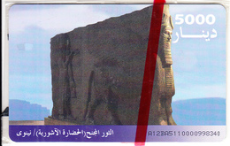 IRAQ(chip) - Ashur Monument, ITPC Telecard 5000 IQD(No 4), Chip GEM3.3, Mint - Irak