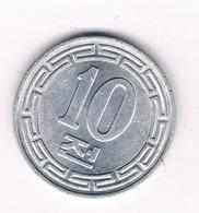 10 WON 1959 NOORD  KOREA /2420/ - Corée Du Nord