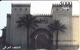 IRAQ(chip) - Iraqi Museum, ITPC Telecard 5000 IQD(No 1), Chip GEM3.3, Used - Irak
