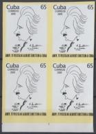 2005.401 CUBA 2005 MNH IMPERFORATED PROOF ALBERT EINSTEINS TEORIA RELATIVIDAD, FISICA, BL4. - Kuba