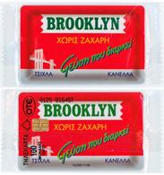 GREECE  BROOKLYN  11/1994 Phonecards - Grecia