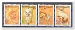 Bulgarije 1998, Postfris MNH, Cats - Bulgarije