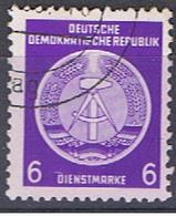 DDR 445 // YVERT 2 SERVICE //  1954 - Service