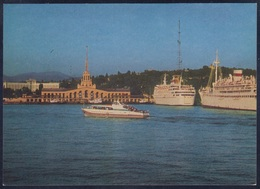 6027 RUSSIA 1977 ENTIER POSTCARD L 96965 (K98) Mint SOCHI Caucasus SEA PORT HAFEN Passenger TERMINAL SHIP SCHIFF BATEAU - 1923-1991 UdSSR