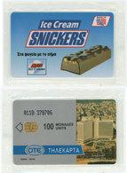GREECE  Snickers  08/1994  Phonecard - Grecia