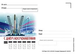 Russia 2019 Postal  Card  Cosmonautics Day Space Espace - FDC & Commemorrativi