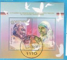 2006  390-91 BL-14  EUROPA    MAKEDONIJA  MACEDONIA MAKEDONIEN  PAPA PAOLO II  MUTTER TERESA  USED - Mother Teresa