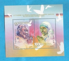 2006  390-91 BL-14  EUROPA    MAKEDONIJA  MACEDONIA MAKEDONIEN  PAPA PAOLO II  MUTTER TERESA  MNH - Mother Teresa