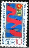 DDR - Mi 2044 - ** Postfrisch (A) - 10Pf        Freudschaft Der Jugend Der UdSSR Und DDR - DDR