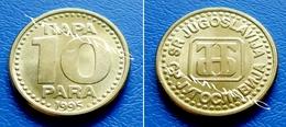 YUGOSLAVIA JUGOSLAVIJA 10 Para 1995 - Yougoslavie