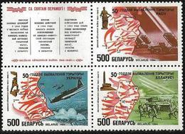 Belarus 1994 Scott 78 MNH With Label World War II, Battle Map - Belarus