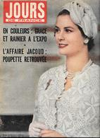 JOURS De FRANCE  N° 190 5/7/1958 - GRACE KELLY & RAINIER - MARYLIN MONROE - MICHELE MORGAN -TOUR DE FRANCE 58 - People