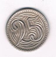 25 HALLER  1933  TSJECHOSLOWAKIJE /2423/ - Tchécoslovaquie