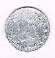 25 HALLER  1953  TSJECHOSLOWAKIJE /2427/ - Tchécoslovaquie