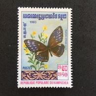 KAMPUCHEA. BUTTERFLY. 1983. MNH. C4003B - Butterflies