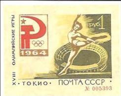 RUSIA - Rusia & URSS