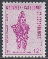 New Caledonia 1973 - Definitive Stamp: Mask - Mi 530 ** MNH - Nouvelle-Calédonie