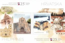 CROATIA 1175,unused - Eglises Et Cathédrales