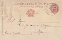 Ortanova. 1897. Annullo Grande Cerchio PORTANOVA, Su Cartolina Postale Con Testo - 1878-00 Umberto I