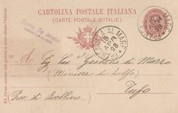 Francavilla Al Mare. 1898. Annullo Grande Cerchio FRANCAVILLA AL MARE, Su Cartolina Postale Con Testo - 1878-00 Umberto I