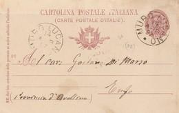 Muro Lucano. 1897. Annullo Grande Cerchio MURO LUCANO, Su Cartolina Postale Con Testo - 1878-00 Umberto I
